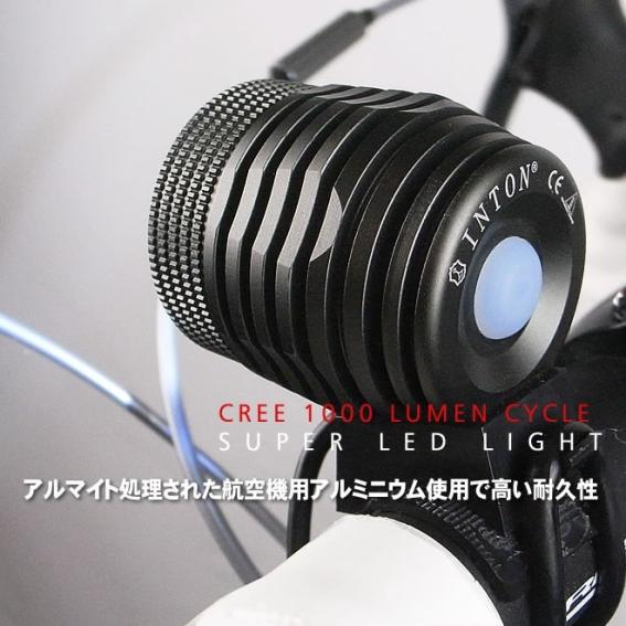 自転車 ライト LED ライト CREE T6 ...