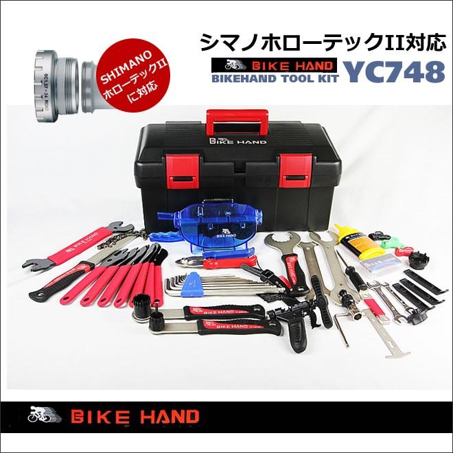 自転車の 自転車 スポーク 調整 工具 : 自転車工具セット ...